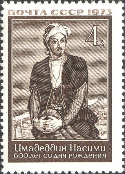 Der direkte Schüler und Dichter ˁImād ad-Dīn Nasīmī als Briefmarkenmotiv in der Sowjetunion (1973)