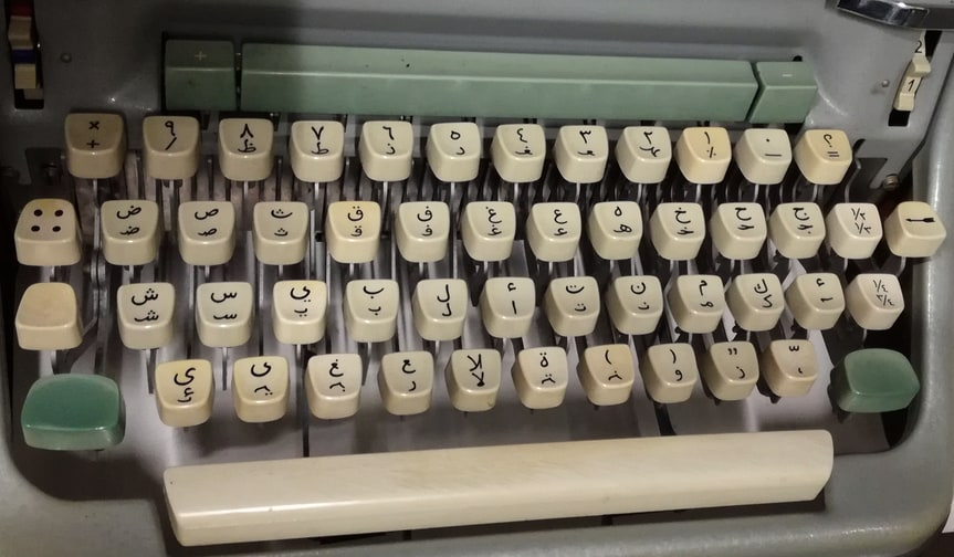Arabic language typewriter