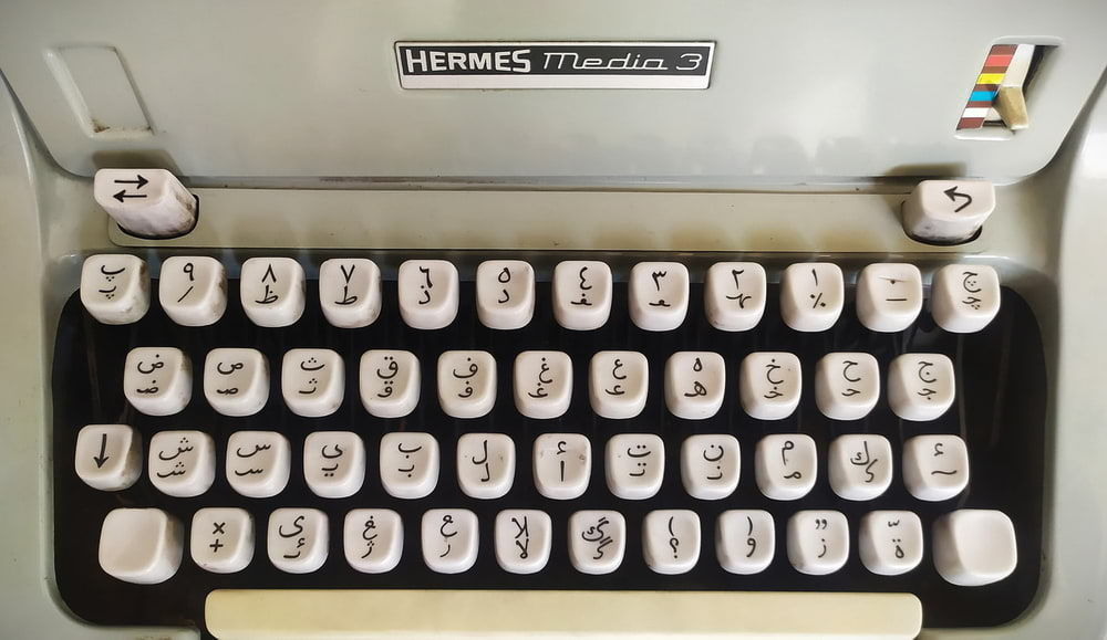 Hermes Media 3 Farsi Typewriter, courtesy of Amir Mesbahi