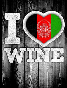 I love wine with Afghan flag - Amazon travel notebook